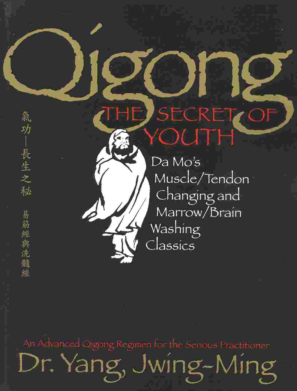Qigong, the Secret of Youth By Yang, Jwing-Ming